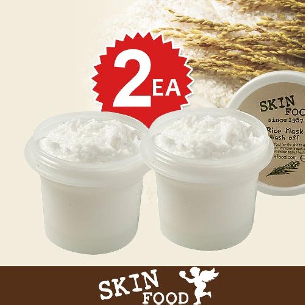 量手段壊滅的な【Skin Food /スキンフード】ライスー マスクウォッシュオフ 100g 2EA(Rice Wash Off Mask) [海外直送品]