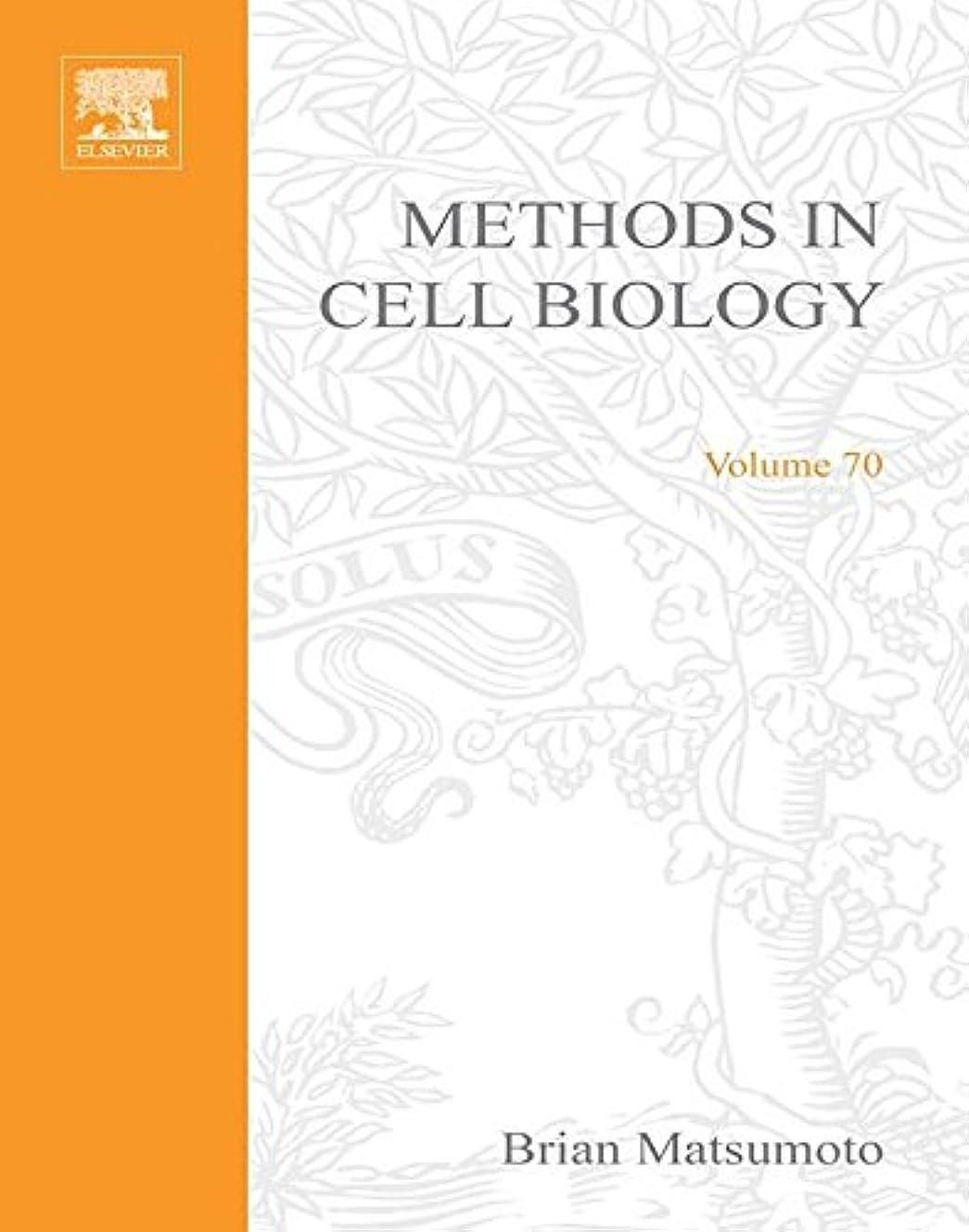 サービスお互いシリーズCell Biological Applications of Confocal Microscopy (Methods in Cell Biology Book 70) (English Edition)