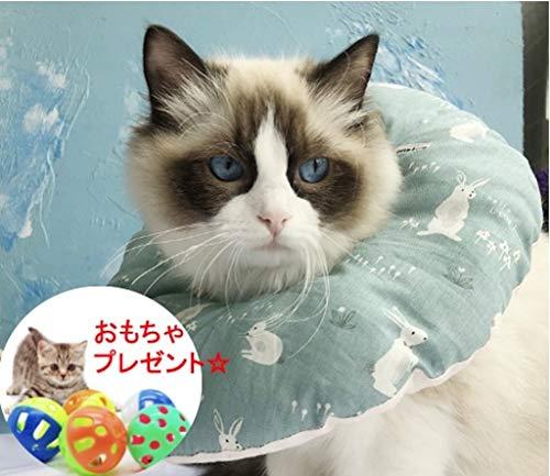 [ファインペット] エリザベスカラー 猫 犬 柔らかい 快適 クッション ブルー L