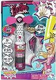 Barbie - Princess Power y la Varita mágica de Color (Markwins 9521310)