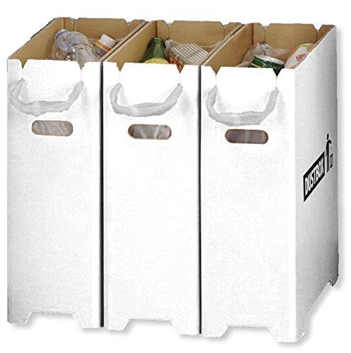 【Amazon.co.jp限定】ベーシックスタンダード 分別 ゴミ箱 おしゃれ スリム ダンボール ダストボックス 20リットル ゴミ袋 対応 3個組 (汚れに強い 撥水加工)