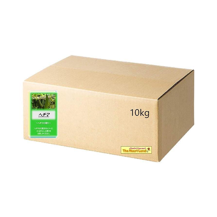 特殊スイング複数アサヒ入浴剤 浴用入浴化粧品 ヘチマ 10kg