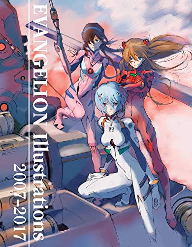 The Art of Neon Genesis Evangelion: 2007-2017