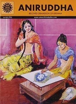 Aniruddha by [Kamala Chandrakant]