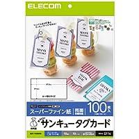 (9個まとめ売り) エレコム 手作りキット サンキュータグカード 四角型 A4 10面付 10枚 EDT-THSWN