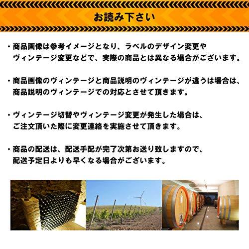 シュロスリーザーリースリングカビネット(シュロスリーザー)の2018年ドイツ白ワイン甘口750ml