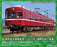 グリーンマックス Nゲージ 高松琴平電気鉄道1200形 情熱の赤い電車 2両編成セット 動力付き 50701 鉄道模型 電車