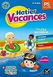 Meilleur cahier de vacance maternelle 2020