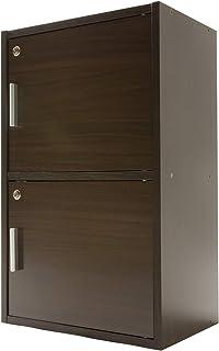 システムK 鍵付き カラーボックス 棚 収納ボックス 訳あり ブラウン 2段ラック