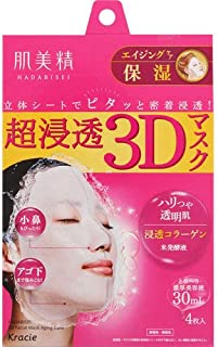 肌美精 超浸透3Dマスク (エイジング保湿) 4枚