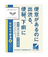 【第2類医薬品】「クラシエ」漢方桂枝加芍薬湯エキス顆粒 24包 ×3