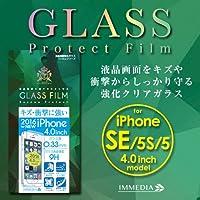 在庫処分特価 ◆iPhoneSE&5S/5対応◆イミディア強化ガラスフィルム for NEW iPhone 2016 4.0inch IMD-F436