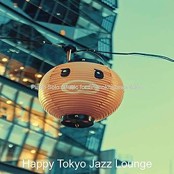 Piano Solo (Music for Shimokitazawa Bars)
