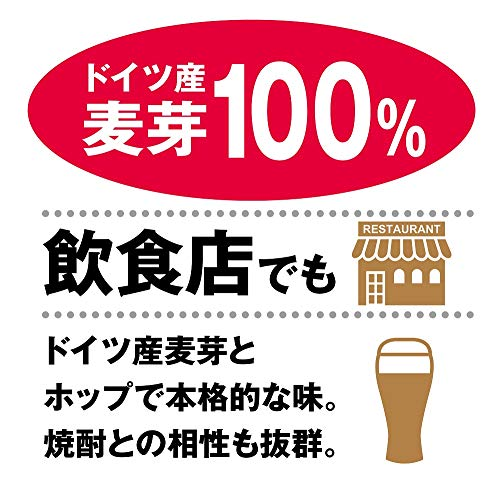 【国産無添加】日本ビール龍馬1865(6缶パック詰め)[ノンアルコール350mlx24本]