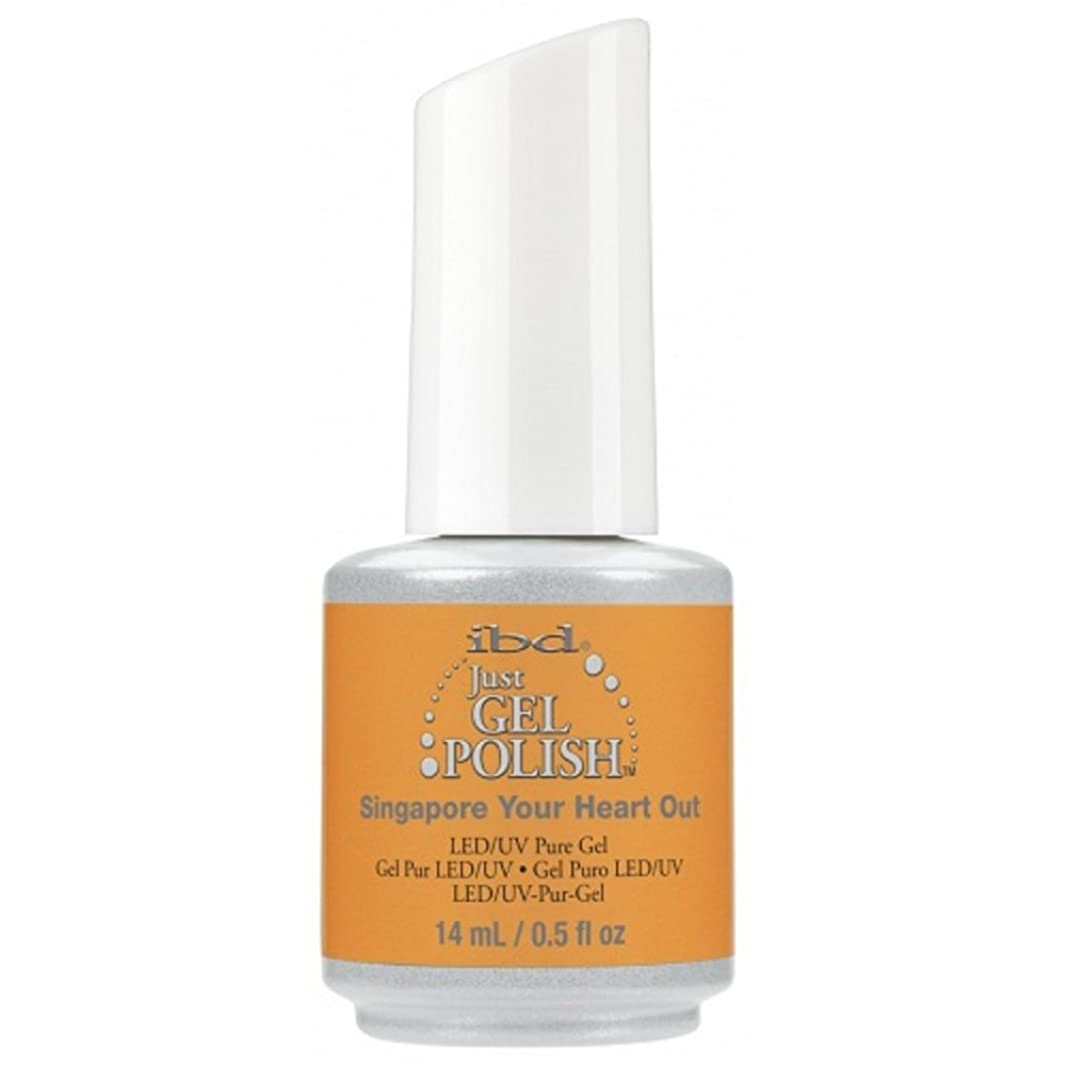原子反発する日没ibd Just Gel Nail Polish - Summer 2017 Destination Colour Collection - Singapore Your Heart Out - 14ml / 0.5oz