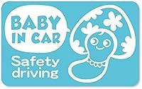 imoninn BABY in car ステッカー 【マグネットタイプ】 No.47 キノコさん2 (水色)