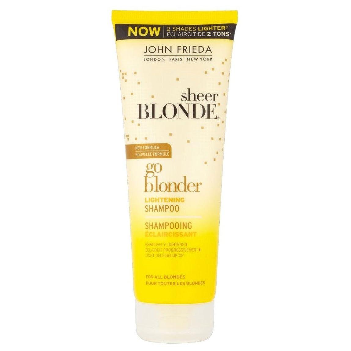 抱擁恵み誰John Frieda Sheer Blonde Go Blonder Shampoo (250ml) ジョン?フリーダ薄手のブロンド囲碁blonderシャンプー( 250ミリリットル) [並行輸入品]