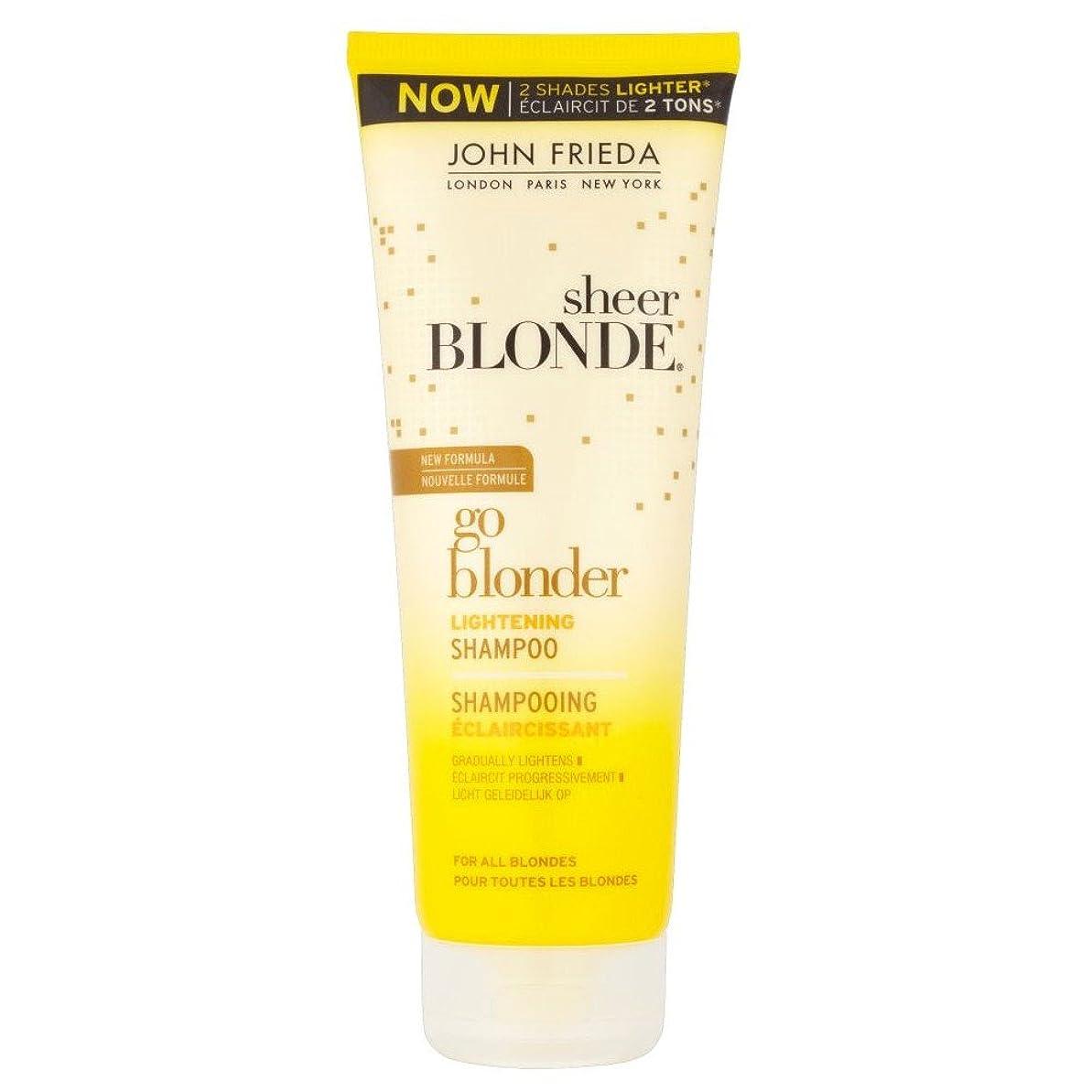 滑り台征服する開業医John Frieda Sheer Blonde Go Blonder Shampoo (250ml) ジョン?フリーダ薄手のブロンド囲碁blonderシャンプー( 250ミリリットル) [並行輸入品]