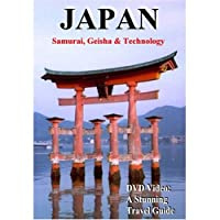 Japan: Samurai Geisha & Technology [DVD]