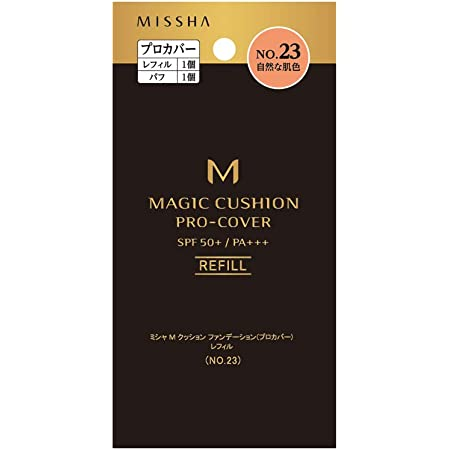 MISSHA(ミシャ) ミシャ M クッションファンデーション(プロカバー) レフィル No.23 自然な肌色(レフィル) 2個アソート