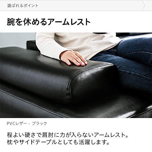 モダンデコ3人掛けカウチソファ【Crest】(ブラック)