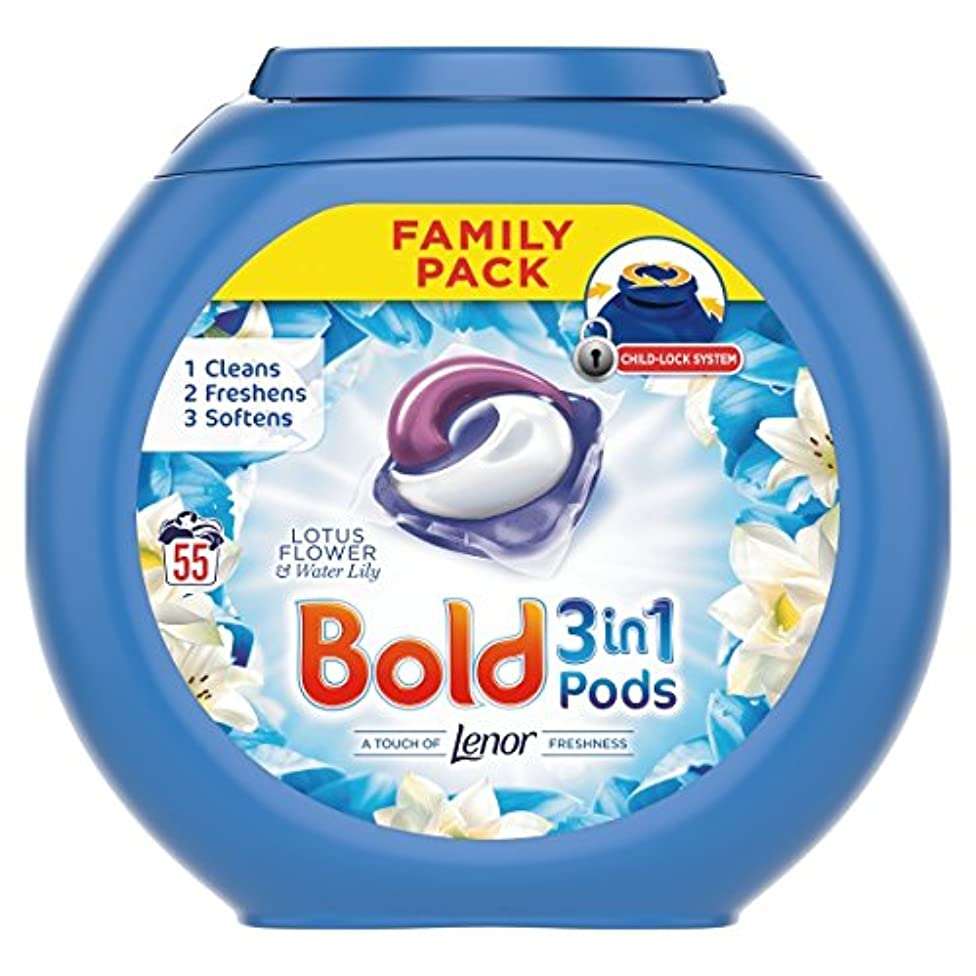 Bold 3 in 1 Lotus & Lily Pods (55 Piece)