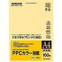 コクヨ PPCカラー用紙 共用紙 A4 100枚 黄 KB-KC139NY