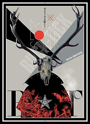 ロクス・ソルスの獣たち(Blu-ray:完全生産限定盤) - BUCK-TICK, BUCK-TICK