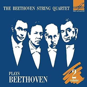 Beethoven Quartet Plays Beethoven, Vol. 2