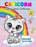 Caticorn Libro para Colorear: Para niños de 4 a 8 años, 45 ilustraciones únicas para colorear, libro de gatos perfecto para niños y niñas. Maravilloso libro para colorear de gatos para niños y jóvenes que les encanta jugar y divertirse con lindos gatos