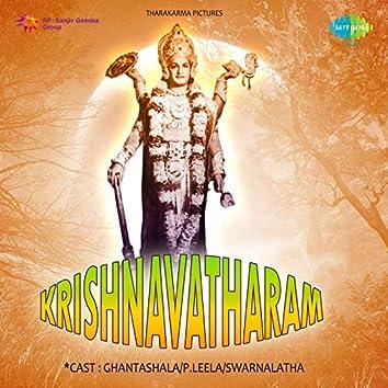 Krishnavatharam (Original Motion Picture Soundtrack)