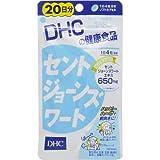 (Bulk purchase) DHC St. John's wort 20 days 80 tablets 6 bags set
