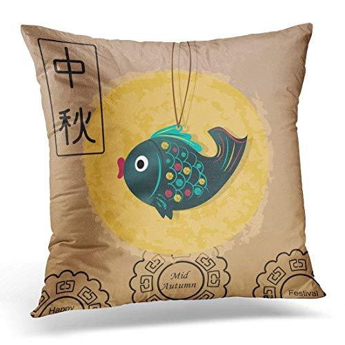 dpcm Funda de almohada amarilla feliz medio otoño Festival Concepto para diseño con símbolos luna pastel pescado chino traducir decoración del hogar funda de almohada cuadrada