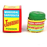 Javadhu Powder, with its divine and spritual fragrance gives mental peace and relaxation from stress when used in worship place. Javadhu Powder is so unique to fill your hearts with joy and romance. The Herbal nature of Javadhu powder resists body od...