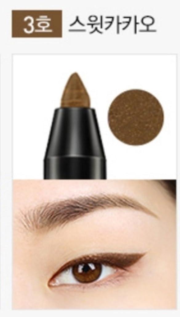 スパイ嫌がらせ環境[New] ARITAUM IDOL Waterproof Eye Pencil 0.5g/アリタウム アイドル ウォータープルーフ アイ ペンシル 0.5g (#3 Sweet Cacao) [並行輸入品]
