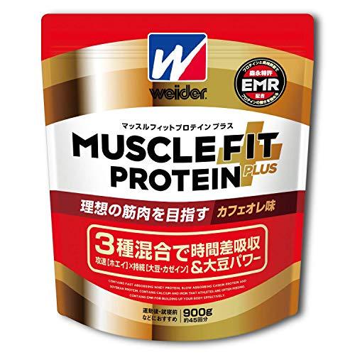 ウイダー マッスルフィットプロテインプラス カフェオレ味 900g (約45回分) ホエイ・カゼイン・大豆の3種混合プロテイン 特許成分EMR配合