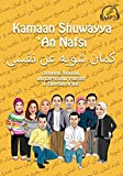 Kamaan Shuwayya 'An Nafsi: Listening, Reading, and Expressing Yourself in Egyptian Arabic (Shuwayya 'An Nafsi Series, Band 2) - Matthew Aldrich