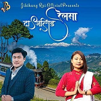 Darjeeling Rail Ma (feat. Sunita Thegim)