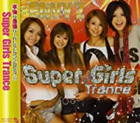 SUPER GIRLS TRANCE-ENVYセレブモデル ver.-