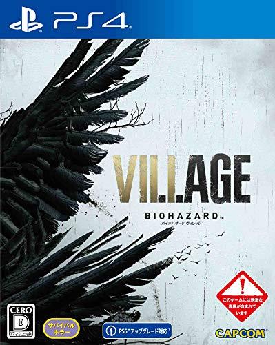 【PS4】BIOHAZARD VILLAGE【予約特典】武器パーツ「ラクーン君」と「サバイバルリソースパック」が手に入るプロダクトコード(無償)【Amazon.co.jp限定】アイテム未定