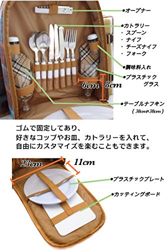 LoaMythos(ロアミトス)AllinOneピクニックリュッククーラーバッグ2人用カトラリーセットアウトドア食器レジャーシート付属保冷バッグキャンプ用品