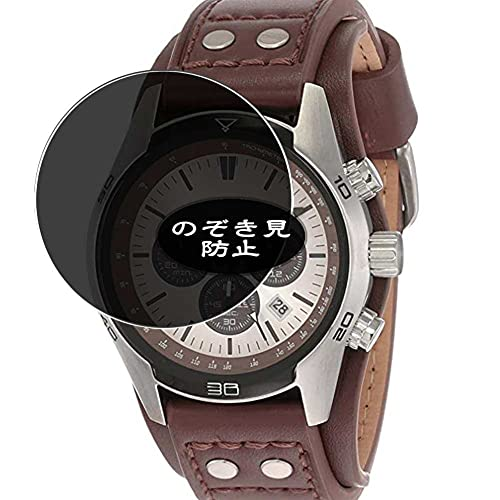 VacFun Anti Espia Protector de Pantalla, compatible con Fossil Coachman CH2564 CH2891 CH2565 watch, Screen Protector Filtro de Privacidad Protectora(Not Cristal Templado)