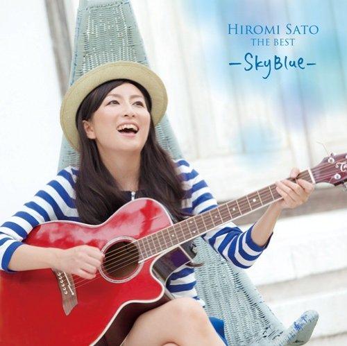 佐藤ひろ美 the BEST-Sky Blue-