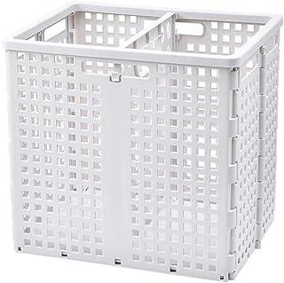 Yontree Panier à linge pliable, grand format rectangulaire en plastique robuste, panier à linge avec 2 compartiments pour ...