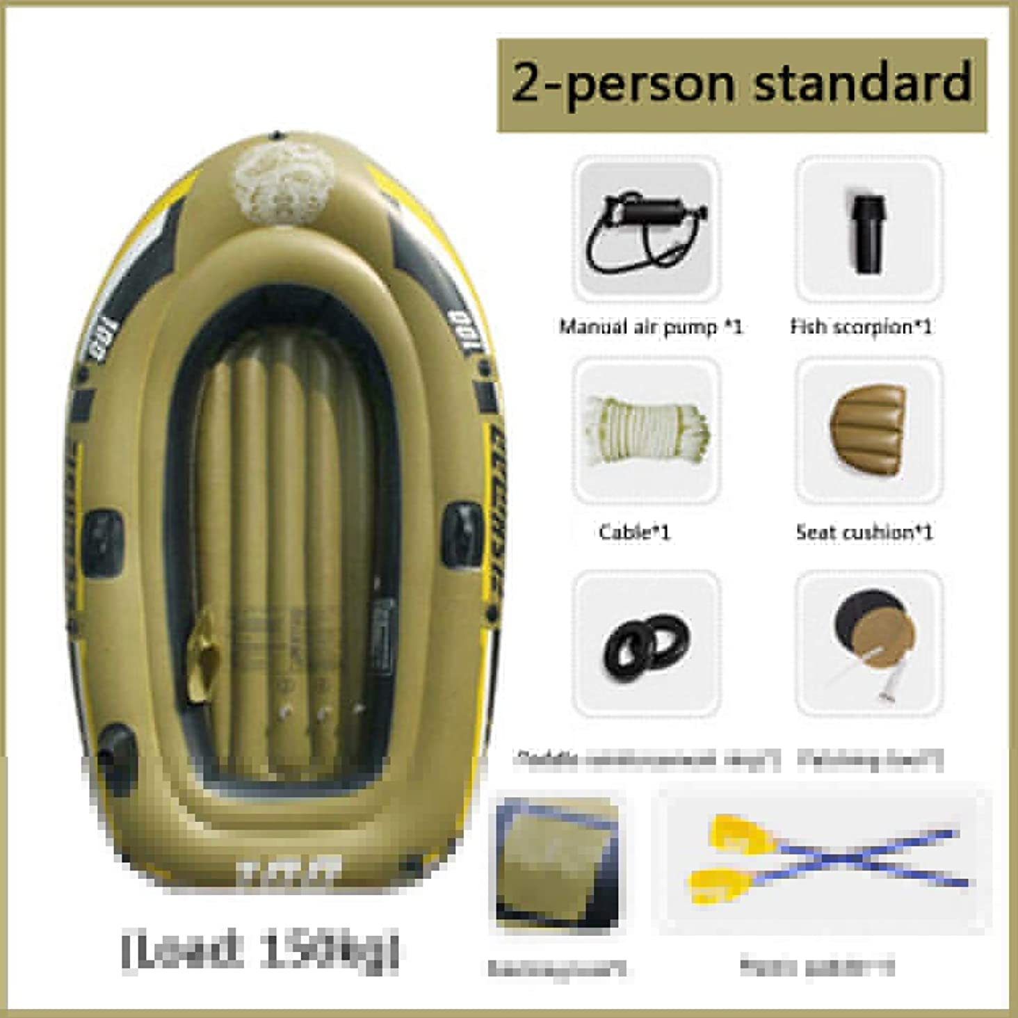 変更可能シリングバスルーム厚手ゴムボートインフレータブルボートセットパドルとハンドポンプ2人インフレータブルボートカヤックイエロー、キャリー150キロ