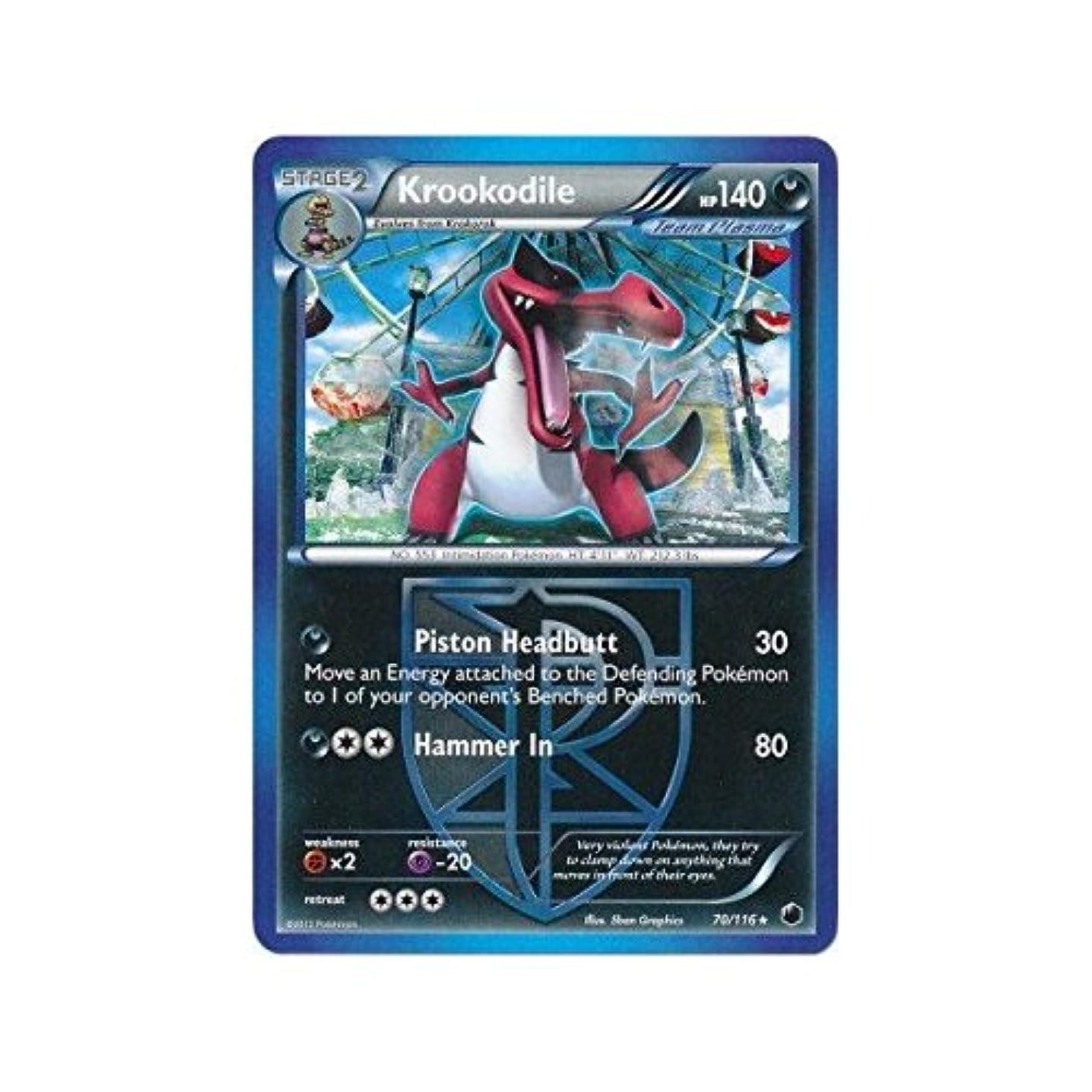 Pokemon - Krookodile (70/116) - Plasma Freeze