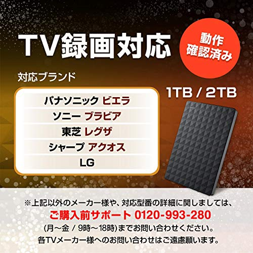 "『Seagate Expansion Portable HDD 2TB TV録画対応 電源不要 PS4動作確認済 3年保証 安心コールサポート有 外付け ハードディスク 2.5"" STEA2000304』の6枚目の画像"