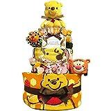 KanonBabys おむつケーキ 男の子 女の子 プーさん 出産祝い 3段 Sサイズ 4001