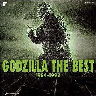 GODZILLA THE BEST 1954-1998