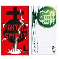 サガミ バリュー 1500 12個入 + FIGHTING SPIRIT (ファイティングスピリット) コンドーム Lサイズ 12個入